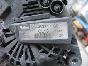 Alternatore VALEO 96463217 Citroen  C2 del 2006 1400cc.   da autodemolizione