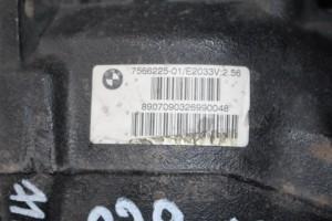 Differenziale 7566225-01 E2033V;2.56 Bmw  320 del 2008 2000cc.   da autodemolizione