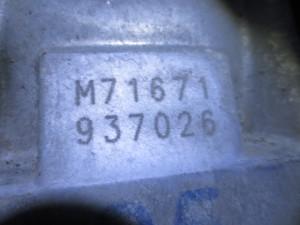 Cambio 071022 M71671 937026  Kia  Picanto del 2008 1086cc.   da autodemolizione