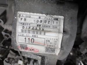 Cambio F9 03 02 11 D1F4A3M Toyota  Corolla del 2004 1995cc.   da autodemolizione