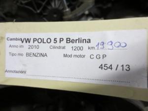 Cambio 31 LNR 23030 0432 CZ XX1 37 02T 301 103 AB Volkswagen  Polo del 2010 1200cc.   da autodemolizione