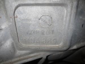 Cambio IUA 869 Opel  Frontera del 2003 2171cc.   da autodemolizione