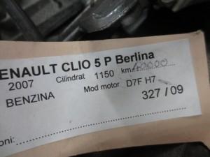 Cambio 7701723254 S398866 JB1-514 398866 Da Renault  Clio del 2007 1150cc.  Usato da autodemolizione