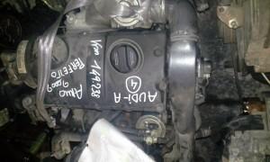 Motore AWX-AVF Audi  A4 del 2006 1900cc.   da autodemolizione