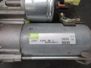 Motorino Avviamento valeo 27b70490 D6G3 Citroen  C4 del 2007 1600cc.   da autodemolizione