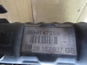 Radiatore Acqua Opel  Zafira del 2003 2172cc. Dti  da autodemolizione