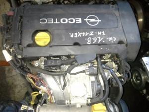 Motore Z16XEP Da Opel  Astra H del 2006 1600cc.  Usato da autodemolizione