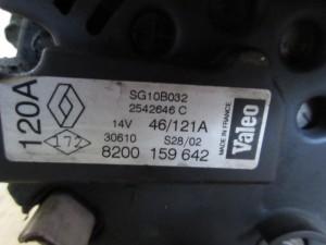 Alternatore Valeo 8200159642 Renault  Kangoo del 2002 1870cc.   da autodemolizione