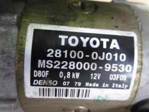 Motorino Avviamento Toyota  Yaris del 2004 1000cc.   da autodemolizione
