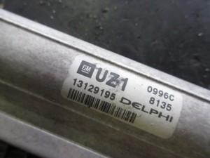 Condensatore Opel  Astra H del 2006 1700cc. DTI  da autodemolizione
