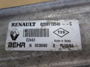 Intercooler Renault  Scenic del 2004 1461cc.   da autodemolizione
