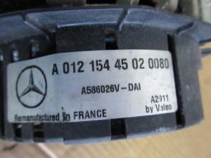 Alternatore A1215445020080 Mercedes-Benz  A 140 del 2001 1400cc.   da autodemolizione
