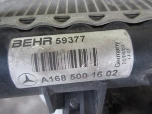 Radiatore Acqua Mercedes-Benz  A 140 del 2001 1400cc.   da autodemolizione