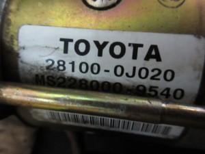 Motorino Avviamento Toyota  Yaris del 2002 1000cc.   da autodemolizione