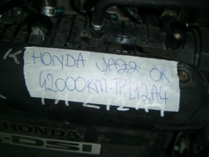 HONDA  Jazz DEL 2000 0cc.