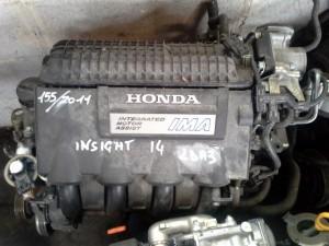HONDA  Insight DEL 2009 1339cc.