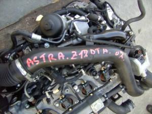 OPEL  ASTRA H DEL 2007 1700cc.